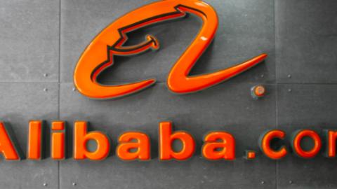 Quand Axa s'allie avec Alibaba…